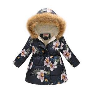 Image 4 - 2020 חדש מעובה ססגוניות חורף ילדה מעיל אופנה מודפס סלעית מעיל ילדים ללבוש בתוספת קטיפה חם ילדה מעיל המשיח
