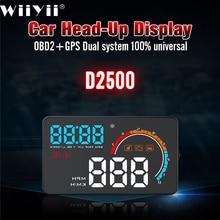 새로운 D2500 범용 헤드 업 디스플레이 듀얼 시스템 OBD2/GPS 인터페이스 속도계 디스플레이 엔진 경고 주행 거리