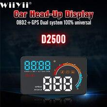 新しいD2500 ユニバーサルヘッドアップディスプレイデュアルシステムOBD2/gpsインタフェーススピードメーター表示エンジン警告走行距離