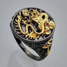 Властное мужское кольцо с золотым Драконом черное в стиле панк