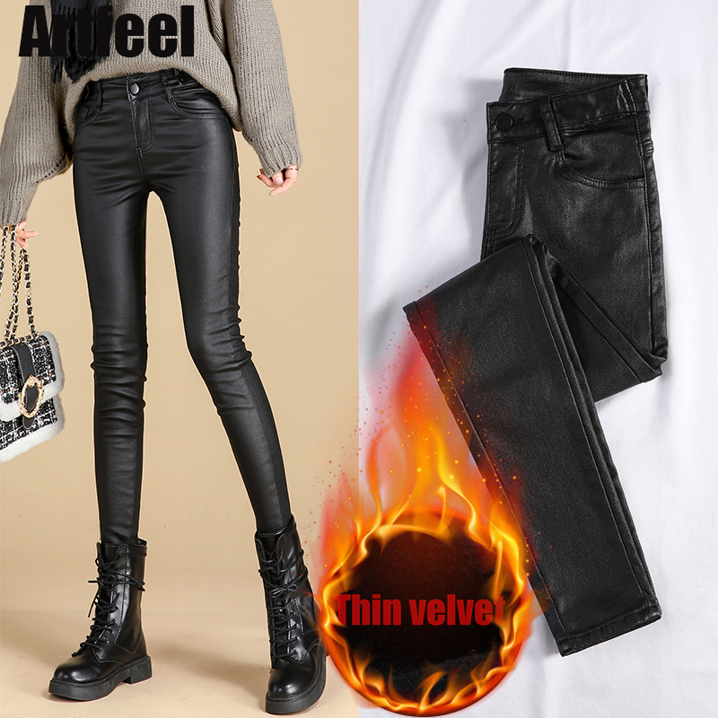 Warm Leather Pants Women Casual Velvet Faux Leather Pants Female Pu Leather High Waist Winter Pants Leggings Fashion Trousers