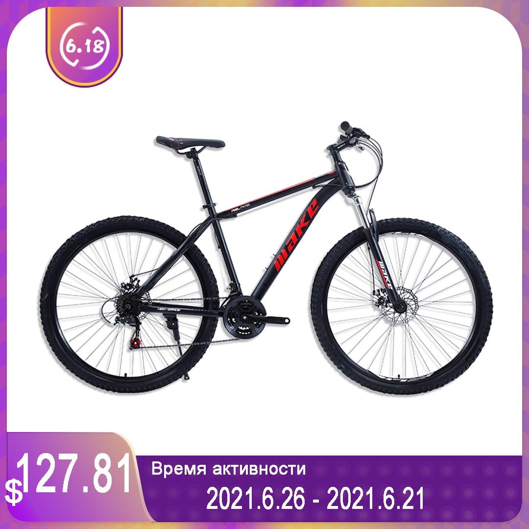 MAKE Горный Велосипед Стальная рама 21 Скорость Механические Дисковые тормоза 27.5 Дюймов