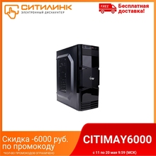 Системный блок IRU Game 515 Intel Core i5 9400F, 16 Гб, 1Тб HDD, 240Гб SSD, GeForce GTX, 1447958