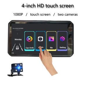 Image 3 - Jiluxing X20S 1080P 4 Inch Touch car DVR Dual Lens car cameras Dash Cam Auto Digital Video Recorder Registrator Loop video
