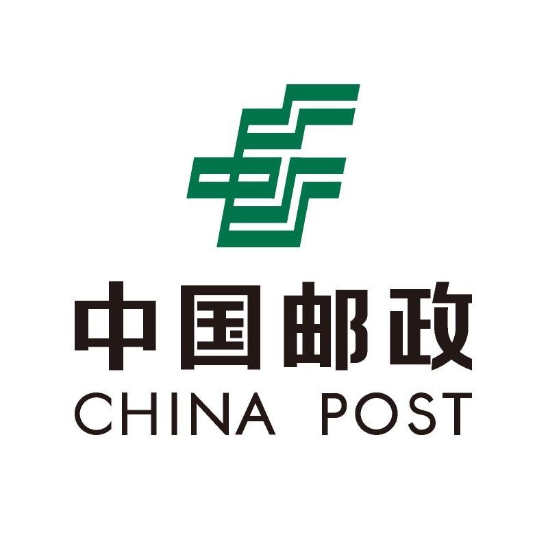 China frete Postal compensação diferença de preço