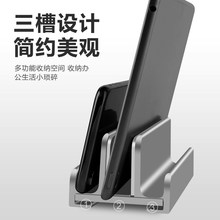 Soporte Vertical para tableta, base para Xiaomi, Samsung, iPad Pro 11, 2020, Mini iPhone 8, Macbook Air, accesorios de soporte para teléfono portátil
