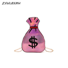 цена на ZYWLBXMH Laser Shoulder Bag Solid Color Handbag Women Bag Waterproof PU Leather Crossbody Bag Embroidery Handbags Lady's Bag
