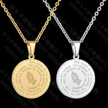 Bible Verse Prayer Necklaces for Men Woman Stainless Steel Praying Hands Coin Medal Chocker Pendant Necklace Christian Jewelry(China)
