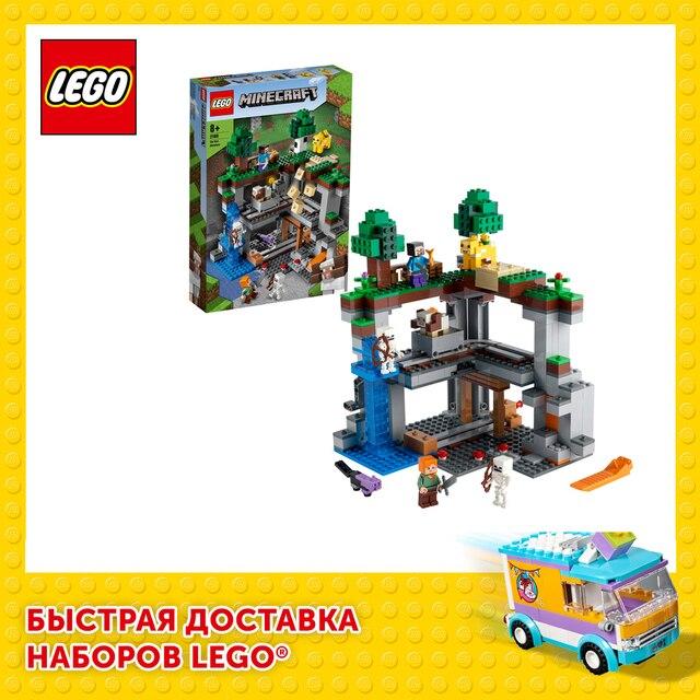 Конструктор LEGO Minecraft Первое приключение 1