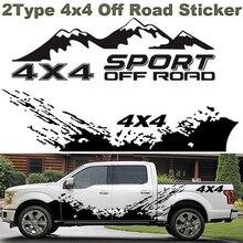 2PCS 4x4 오프로드 자동차 스티커 D MAX Navara 그래픽 비닐 데칼 및 스티커 픽업 트럭 데칼 스타일링 액세서리 닷지