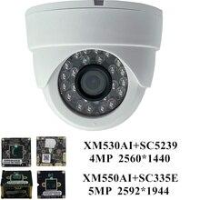 Telecamera Dome da soffitto IP 5MP 4MP H.265 XM550AI SC5335P 2592*1944 2560*1440 IRC ONVIF CMS XMEYE P2P Motion Detection NightVision