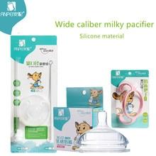 For COMOTOMO wide-bore feeding bottle silicone nipple handle