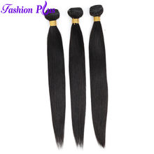 Brazilian Straight Hair 100% Remy Human Hair Extension 3Pcs Brazilian Hair Weave Bundles Beauty Salon Supplies 10''-30''(China)