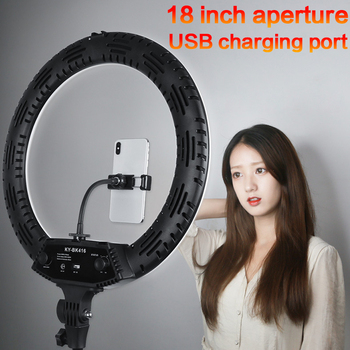 Ring Light 18 inch 3200-5600K Photography Dimmable LED Selfie Ring Lamp 2M Tripod Stand Video Light for Makeup live Broadcast
