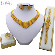 Liffly Nigerian Jewelry Sets Geometric Lines Simple Elegant Fashion Trendy Jewelry Female Arabian Jewelry Bridal Jewelry Sets(China)