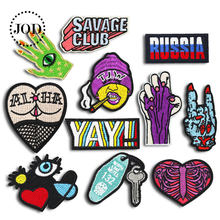Skull Heart YAY Name Letter Butt Eye Palm Rock Embroidery Cloth Patch Iron on Clothes Biker Trend Patches for Clothing Punk Dip(China)