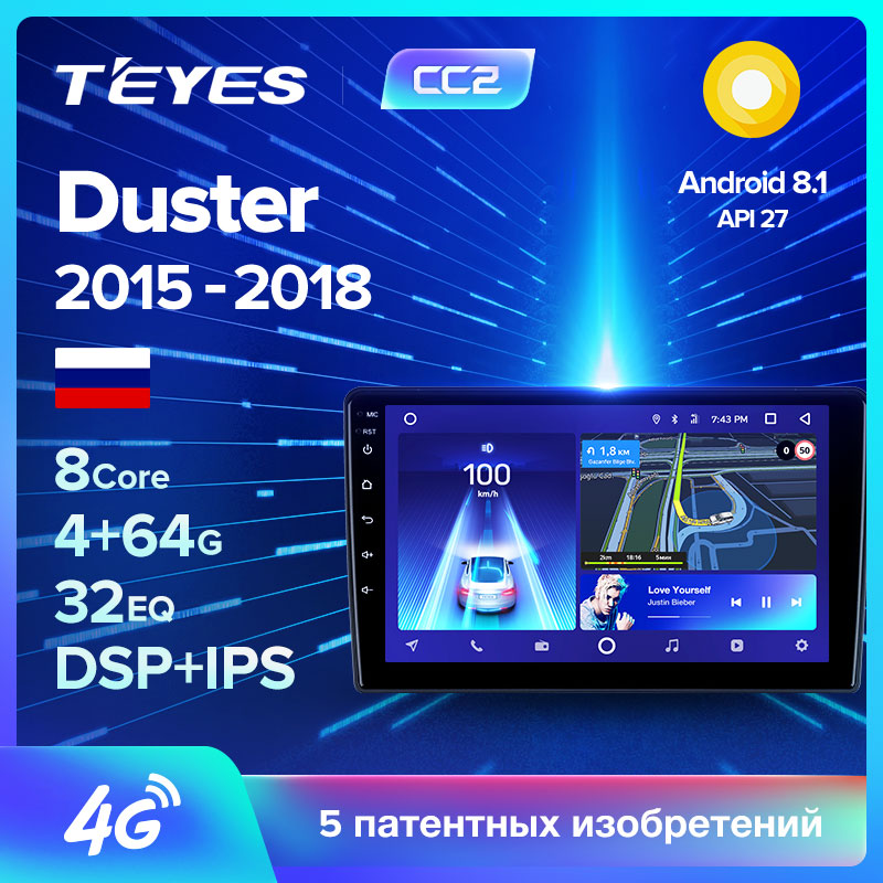 TEYES CC2 For Renault Duster 2015 - 2018 Car Radio Multimedia Video Player Navigation GPS Android 8.1 No 2din 2 din dvd