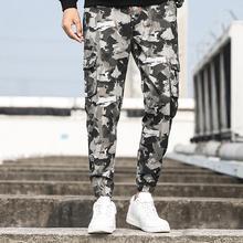 Мужчины повседневная износостойкая камуфляж завязка на щиколотке хлопок девятая брюки брюки