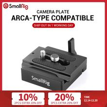 SmallRig DSLR Camera Plate Quick Release Clamp and Plate ( Arca type Compatible) Camera Accessories Rig 2280