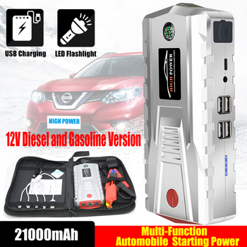 21000mAh Car Jump Starter 800A 12V External Car Battery Muiti-function Vehicle Emergency Battery Booster Car Starter Power Bank image