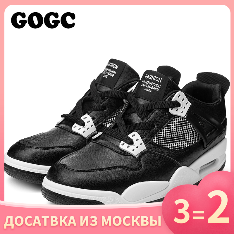 GOGC 夏男性靴男性スニーカーカジュアルシューズ通気性 Krasovki バスケット快適なスポーツメンズプラットフォームシューズフラット靴 650
