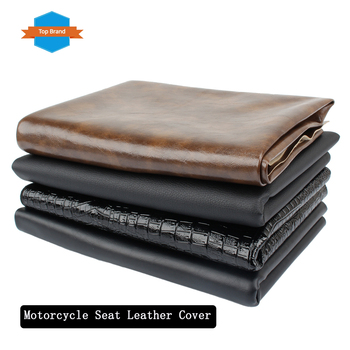 Motorcycle Seat Cover Exclusive Universal Cover 700 x 1000mm Motorcycle Scooter Seat Leather Cover