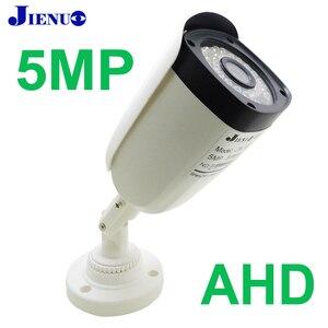 Image 1 - 5MP HD AHD กล้อง HD 1080P 4MP ความละเอียดสูงกล้องวงจรปิดระบบรักษาความปลอดภัยกล้องวงจรปิดอินฟราเรด Night Vision กล้อง