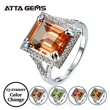 Sultanite Sterling Silver Rings Unisex Design 6.5 Carats Created Diaspore S925 Rings Wedding Band Birthday Party Gifts