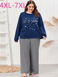 Новая весенне-зимняя Свободная Повседневная синяя футболка с длинными рукавами и длинные штаны в полоску Домашняя одежда костюм из двух пр...