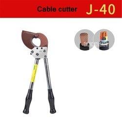 J-40 obcinak do kabli obcinak do kabli z zapadką narzędzie ręczne grzechotka przecinak do drutu szczypce do cięcia Dia 30mm lub mniej miedziany kabel aluminiowy