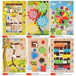Kinder Holz Große Größe Multi-funktionale Pädagogisches Große Perle-bespannen Spielzeug Schatz Brust Kleinkinder Frühen Kindheit Intellec