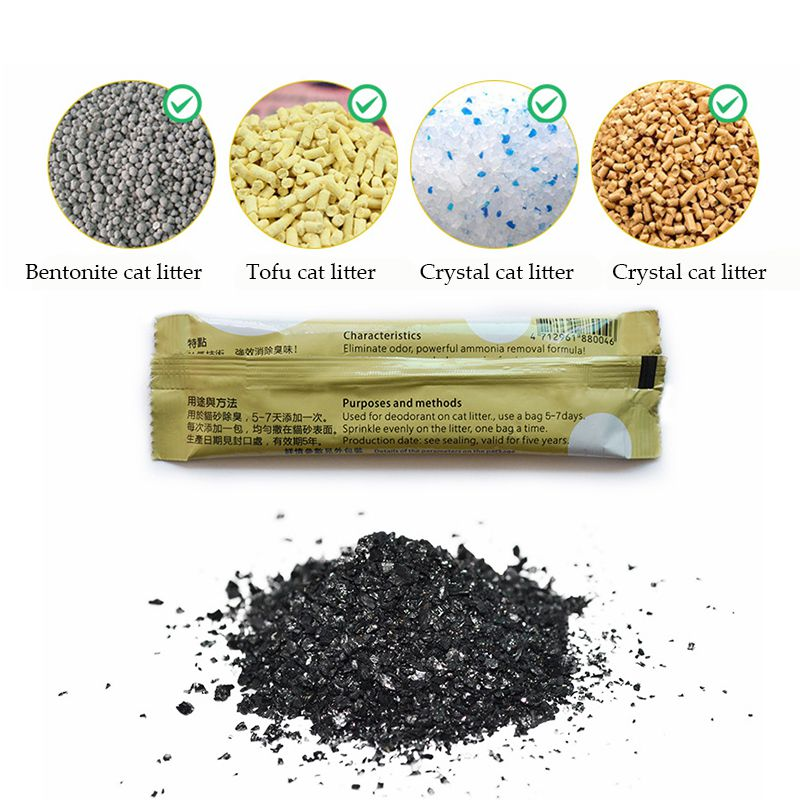 Activated Carbon Cat Litter Deodorizing Beads Cleaning Cat Toilet Easy To Clean Not Sticky Feet Clean Pet Product