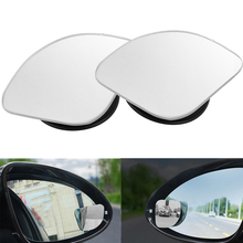 2 шт. регулируемое стекло высокой четкости выпуклая Автомобильная мотоциклетная слепое пятно зеркало для парковки заднего вида автозапчасти