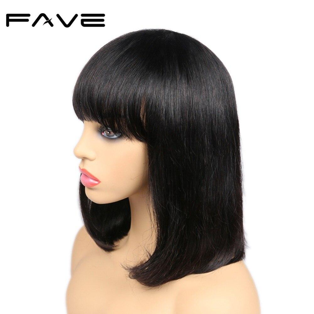 bob wig-7