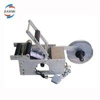 반자동 주석 캔 라벨링 기계