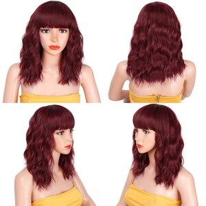 Красивый парик из натуральных волнистых волокон 14 дюймов, красный парик с челкой, синтетические волосы для женщин, термостойкие волоконные ...