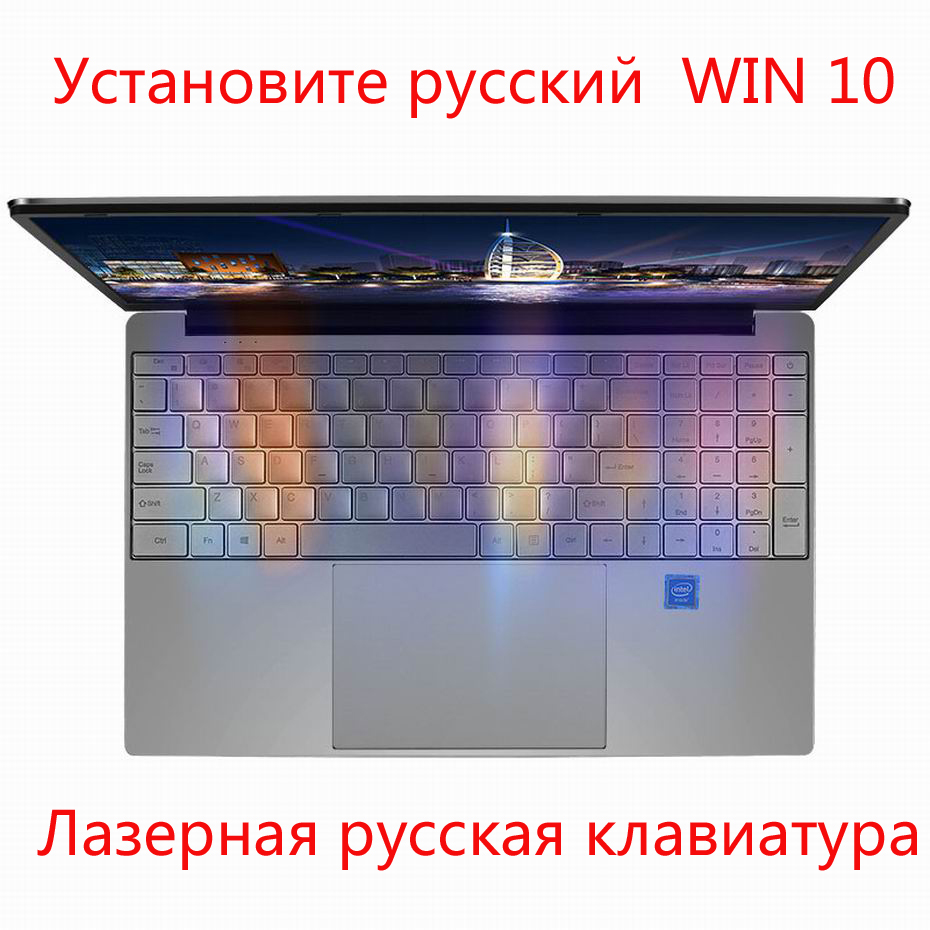 P03 laptop 8G/I3-5005U 16G RAM 1024G SSD Notebook Ultrabook teclado Retroiluminado IPS WIN10 e WIN10 idioma disponível para escolher