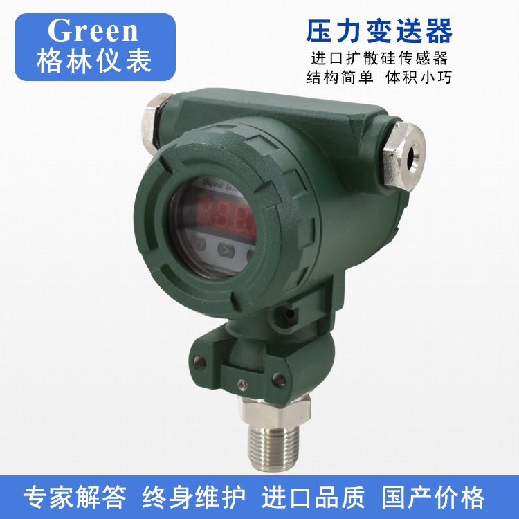 2088 Shantou Pressure Transmitter Explosion-proof Pressure Transmitter With HART Protocol RS485 Output