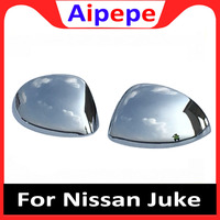 For Nissan Juke 2011 2012 2013 2Pcs Exterior Accessories Door Side Mirror Chrome Trim Covers Rear View Cap Car Styling