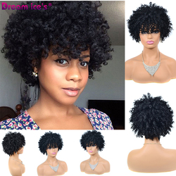 6Inch Short Afro Kinky Curly Wig Human Blend Hair for Women 6 Colors Available Black Natural Afro High Temperature Hair Cosplay