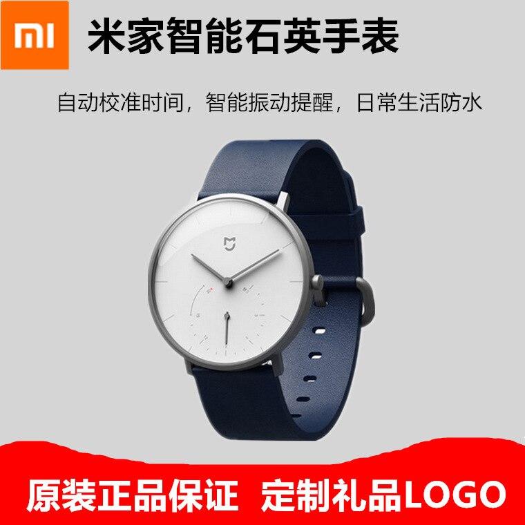 Genuine Original Millet MJ Smart Quartz Watch Trend Simple Fashion Waterproof Students Watch