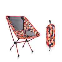 Aviation aluminum alloy outdoor camping folding chair camouflage Oxford fabric fishing chair super light leisure beach chair jj6