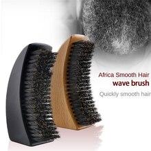 Бритвенная щетина Мужская Расческа для бороды щетка прямая расческа