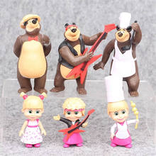 6pcs/set Martha and bears Martha and the misha big brown bear doll model toy martha argerich