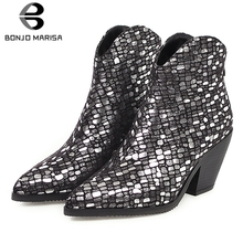 BONJOMARISA New Winter Plus Size 33-46 Brand Designer Booties Lady Fashion Bling Ankle Boots Women Party High Heels Shoes Woman 2017 new men s fashion bling bling party ankle boots for men brand designers winter boots plus size 38 46