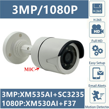 Integrate MIC 3MP 2MP IP Bullet Camera Audio XM535AI+SC3235 2304*1296 XM530+F37 1080P Onvif CMS XMEYE Motion Detection RTSP IRC