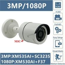 MIC 3MP 2MP IP Bullet 카메라 오디오 통합 XM535AI + SC3235 2304*1296 xj530 + F37 1080P Onvif CMS XMEYE 모션 감지 RTSP IRC