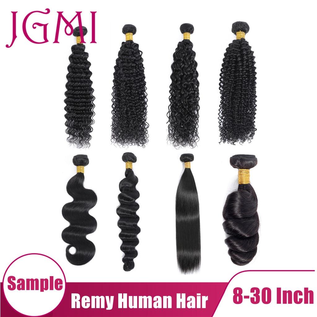 JGMI 8 - 30 дюймов, Remy (Реми), натуральные кудрявые пучки волос расширение для черный Для женщин прямой корпус свободные глубокая волна воды стра...
