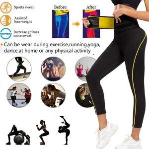 Image 3 - Ningmi痩身パンツネオプレンサウナボディシェイパースリムウエストトレーナー女性スポーツレギンスボディニッパーパンティー温暖化ズボン