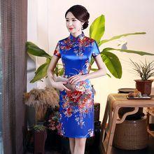 Vintage Oriental señora noche boda Cheongsam tradicional mandarín Collar corto Qipao elegante delgado vestido de verano vestido S-6XL
